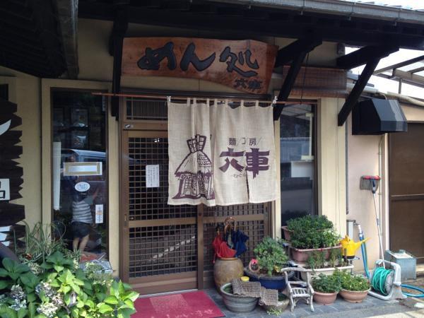 th_150119_muguruma2