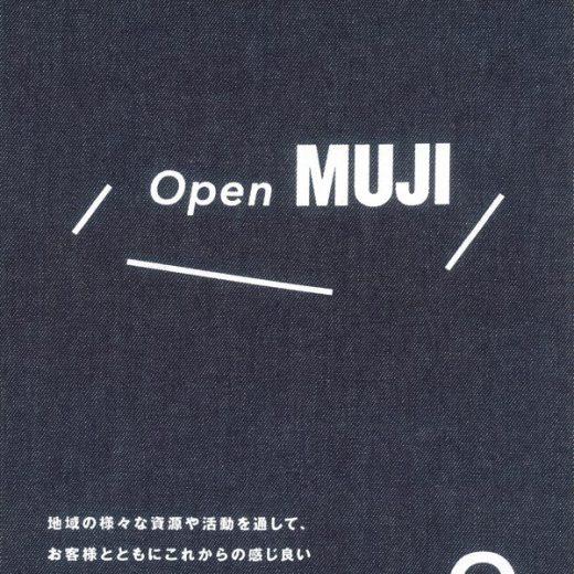 th_160901_openmuji1